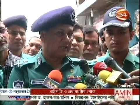 TV Today Bangla News 24 June 2016 Bangladesh News