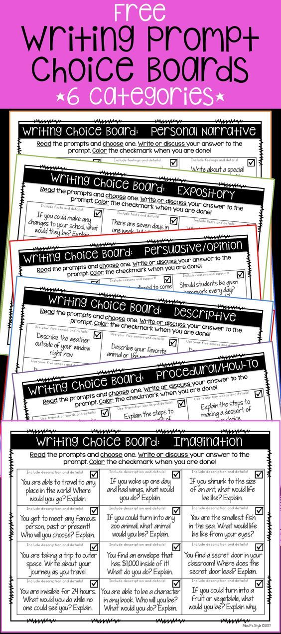 Writing Prompt Choice Boards | Narrative writing | 6th grade writing