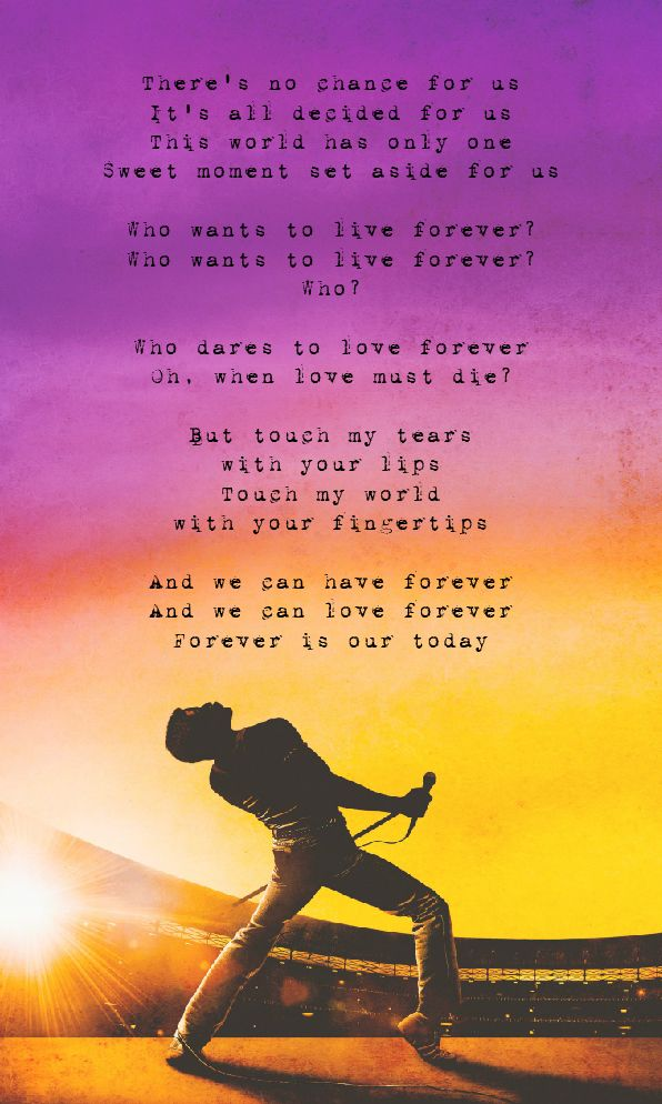This Is Forever Lyrics