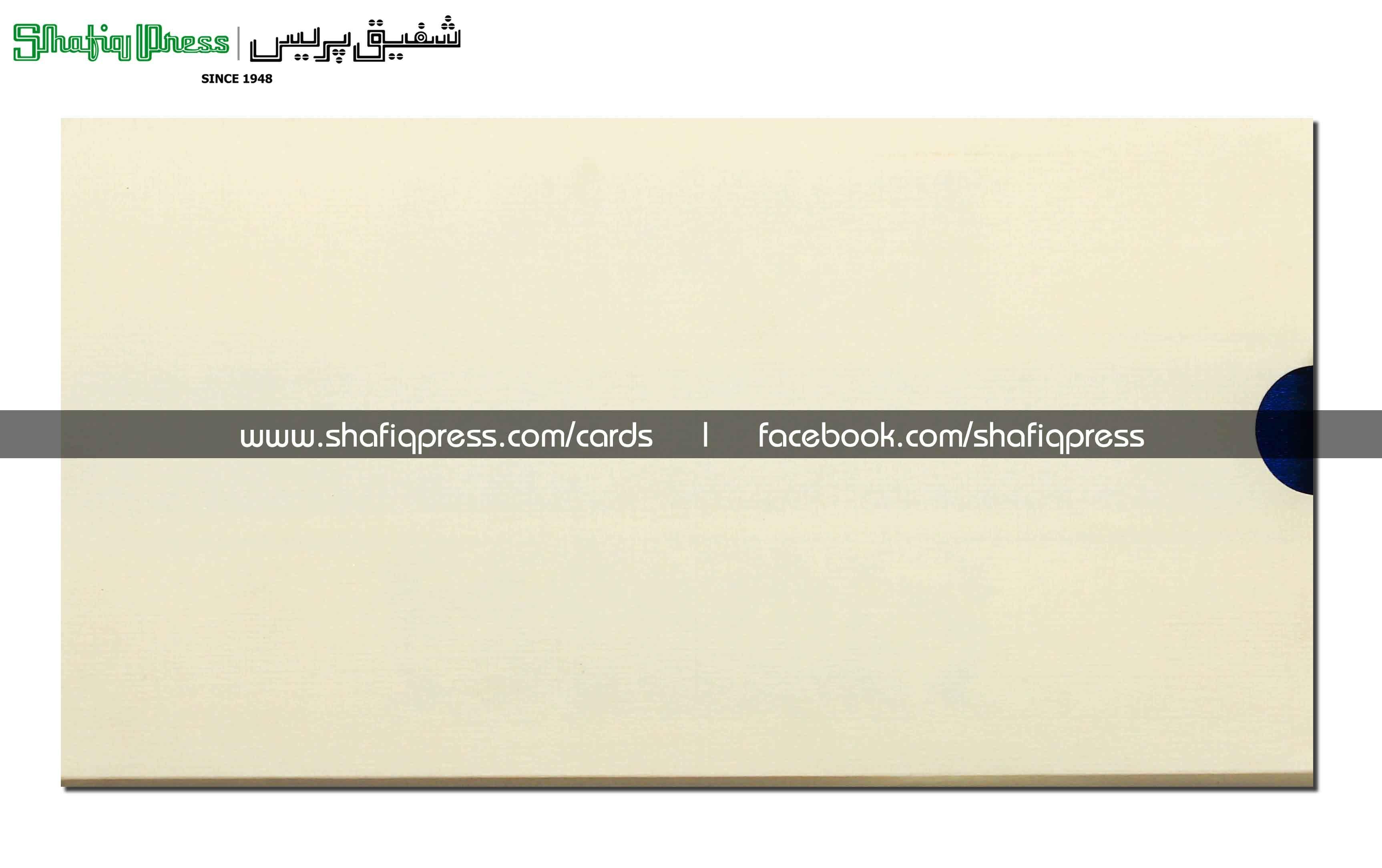 www.shafiqpress.com shadi cards wedding card printing wedding ...