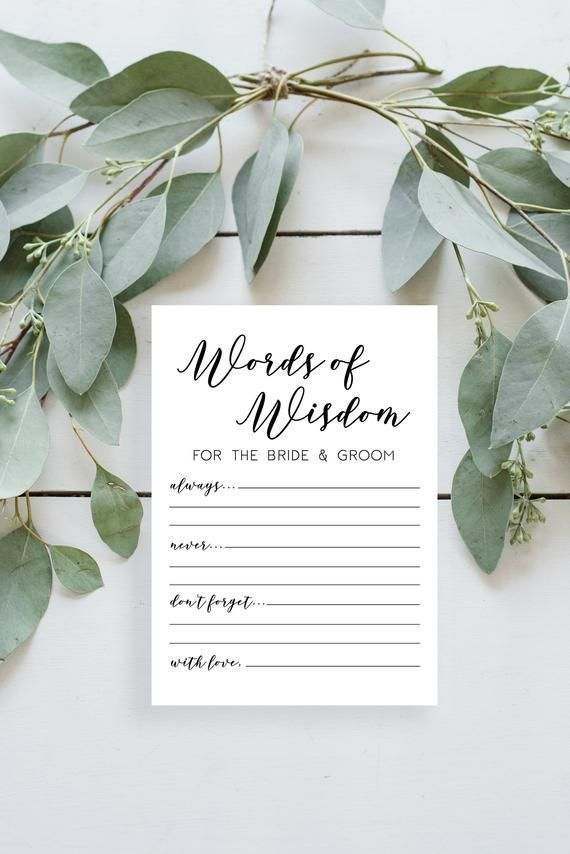 Words of Wisdom Bridal Shower Game Printable#bridal #game #printable #shower #wisdom #words