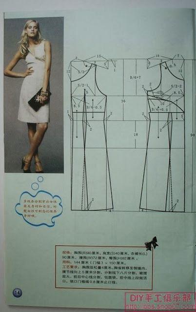 Chinese method of pattern making - shanghai style - Svet Lana - Picasa Web Albums