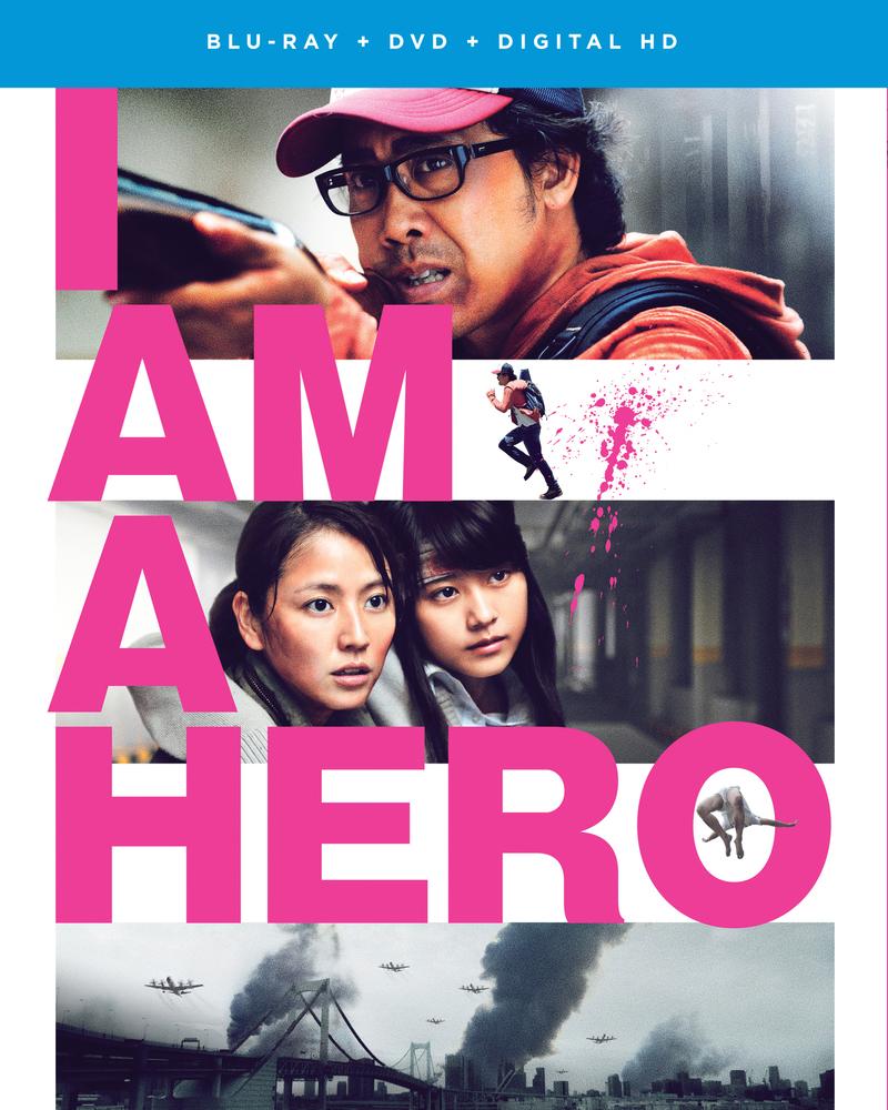 I Am A Hero Blu Ray 2015 Best Buy Blu Ray Hero Movie Blu