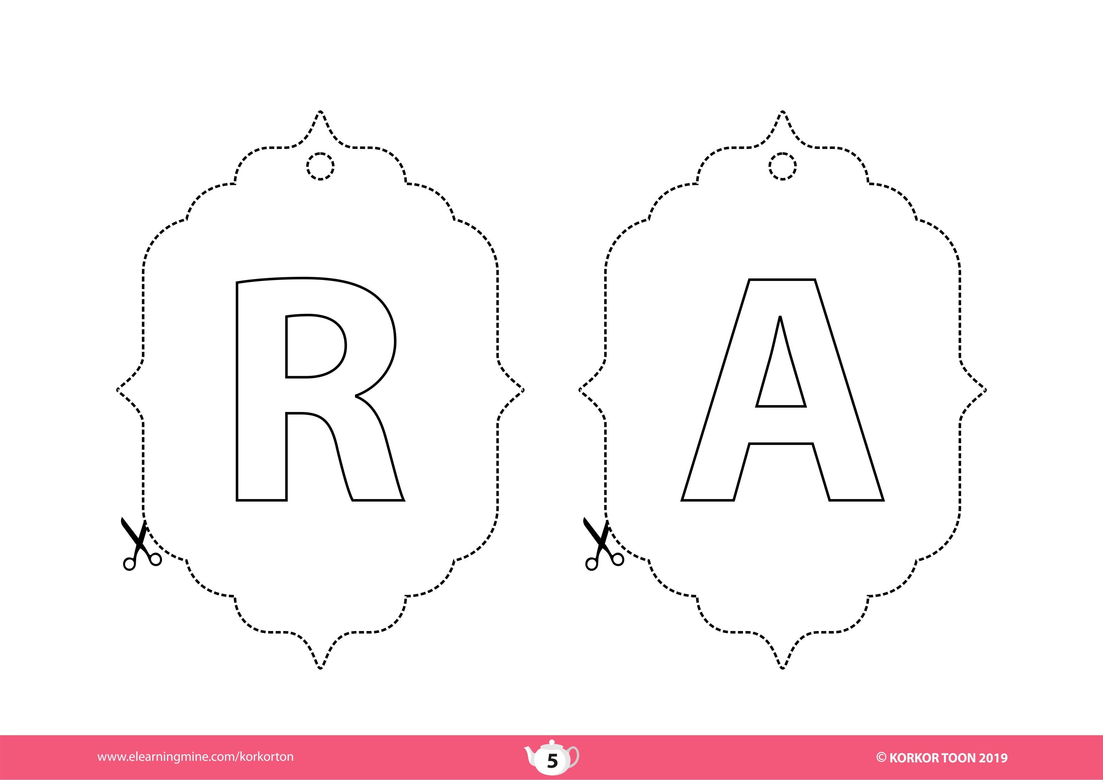 زينة رمضان جاهزة للطباعة Printable Ramadan Decoration Ramadan Crafts Ramadan Decorations Ramadan Decorations Printables