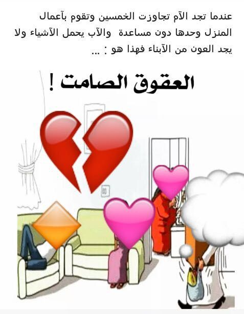 وبالوالدين احسانا Islam Facebook Posts Pictures