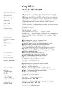 Human Resources Cover Letter No Experience Sample Hr Business Partner
