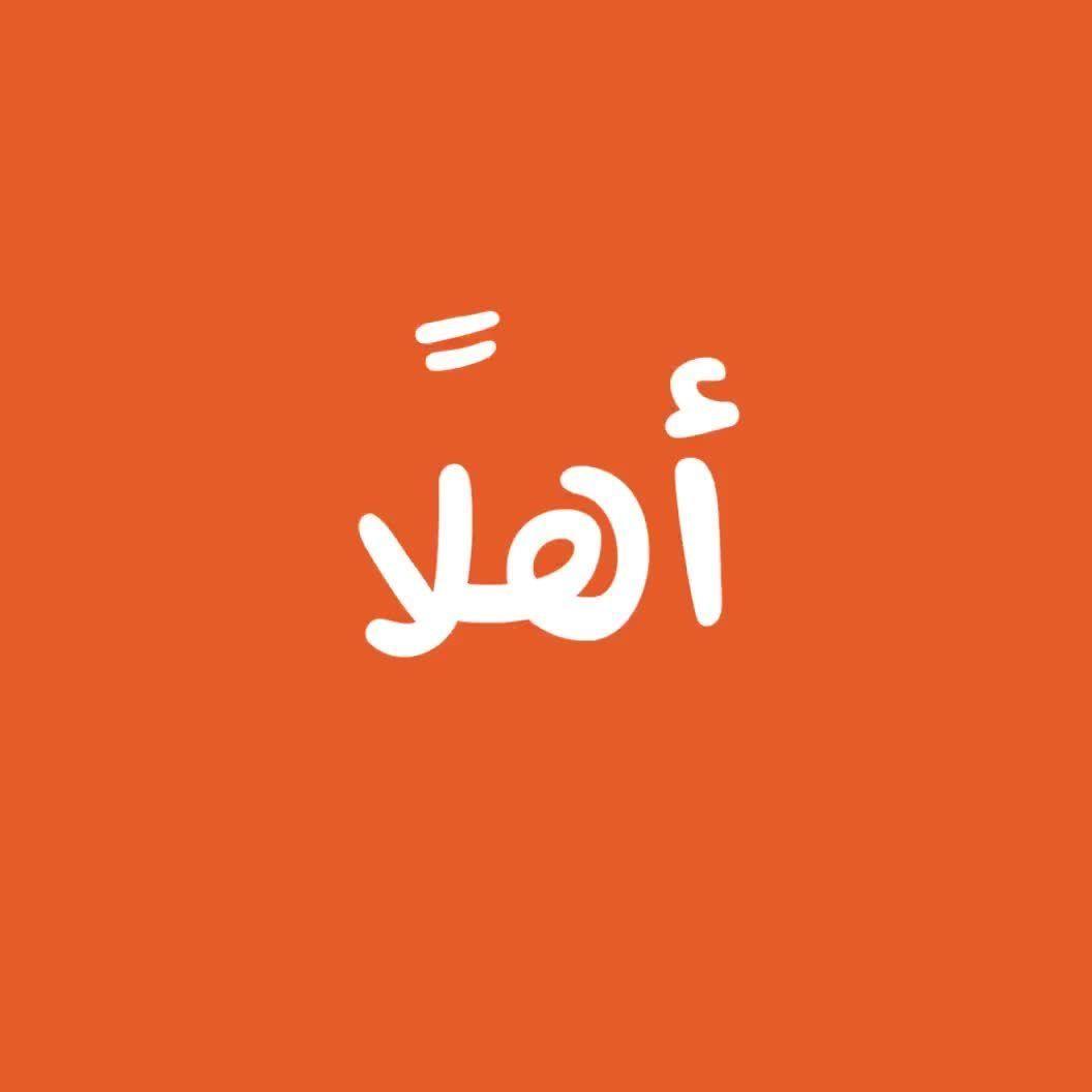 Pin By Lovely Smasm On Social Media Ideas Vimeo Logo Company Logo Social Media