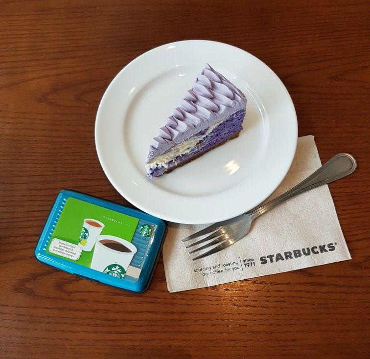 Oct 26 2016 Free Birthday Cake Starbucks Food And Breverages