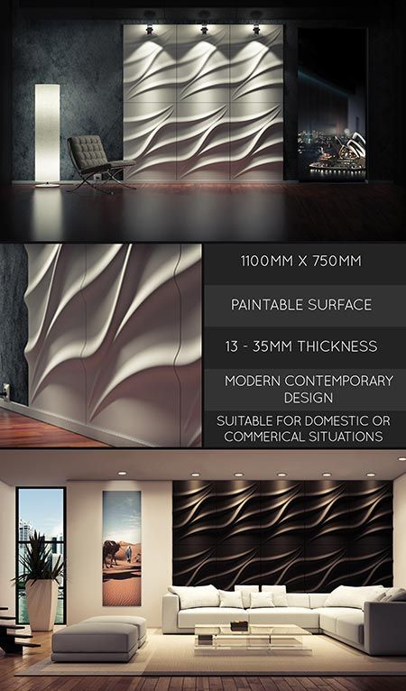 Wavy Wall Panels 113n Wall Design In 2019 Decorative