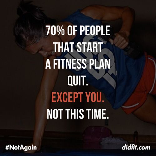 Don't quit.  It's part of your life.