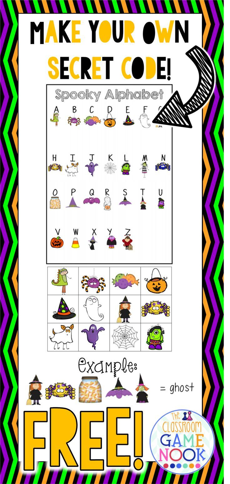 Create secret picture codes for your spelling, vocabulary