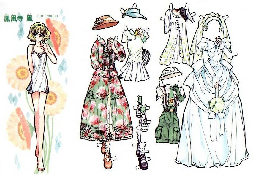 (⑅ ॣ•͈ᴗ•͈ ॣ)♡                                                             ✄Paper Doll Magic Knight Rayearth