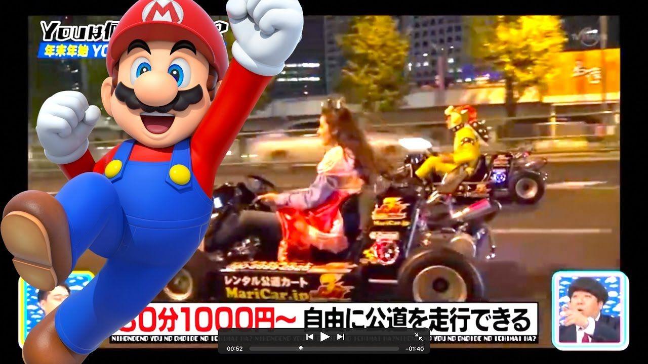 """Turista provoca acidente com carro de """"Mario Kart"""". Mario Kart da vida r..."""