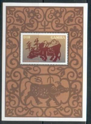 lunar chinese new year of ox 1997 s s - Chinese New Year 1997