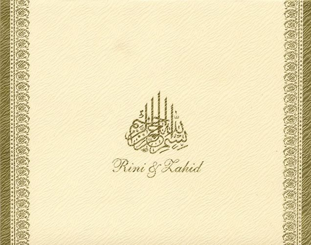 Islamic Wedding Cards
