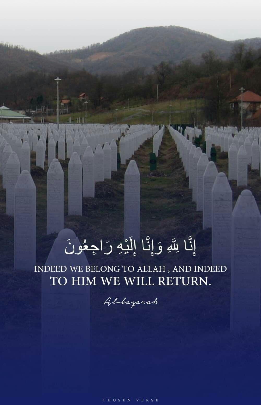 انا لله وانا اليه راجعون Beautiful Quran Quotes Quran Quotes Inspirational Islamic Pictures