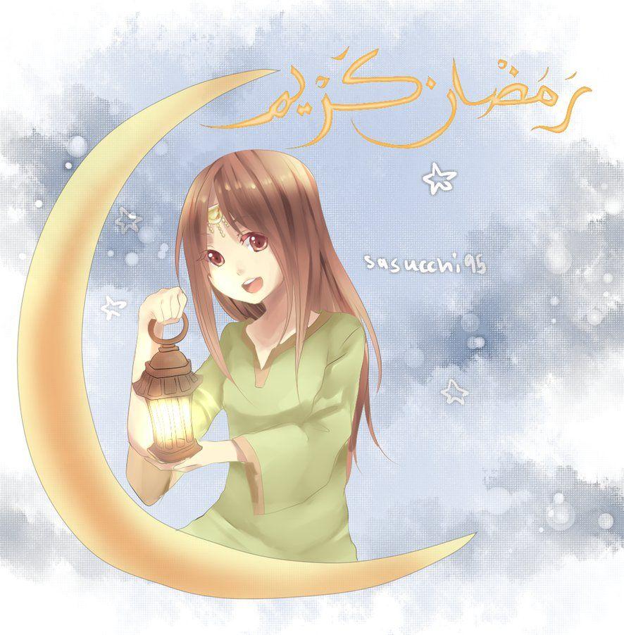 Ramadan Kareem Ramadan Kareem Anime Drawings Tutorials Ramadan