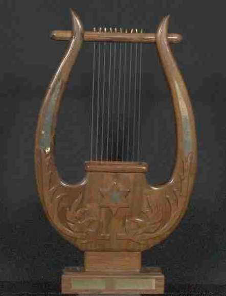 The Lyre Has A Distinguished History It Was The Instrument Used By