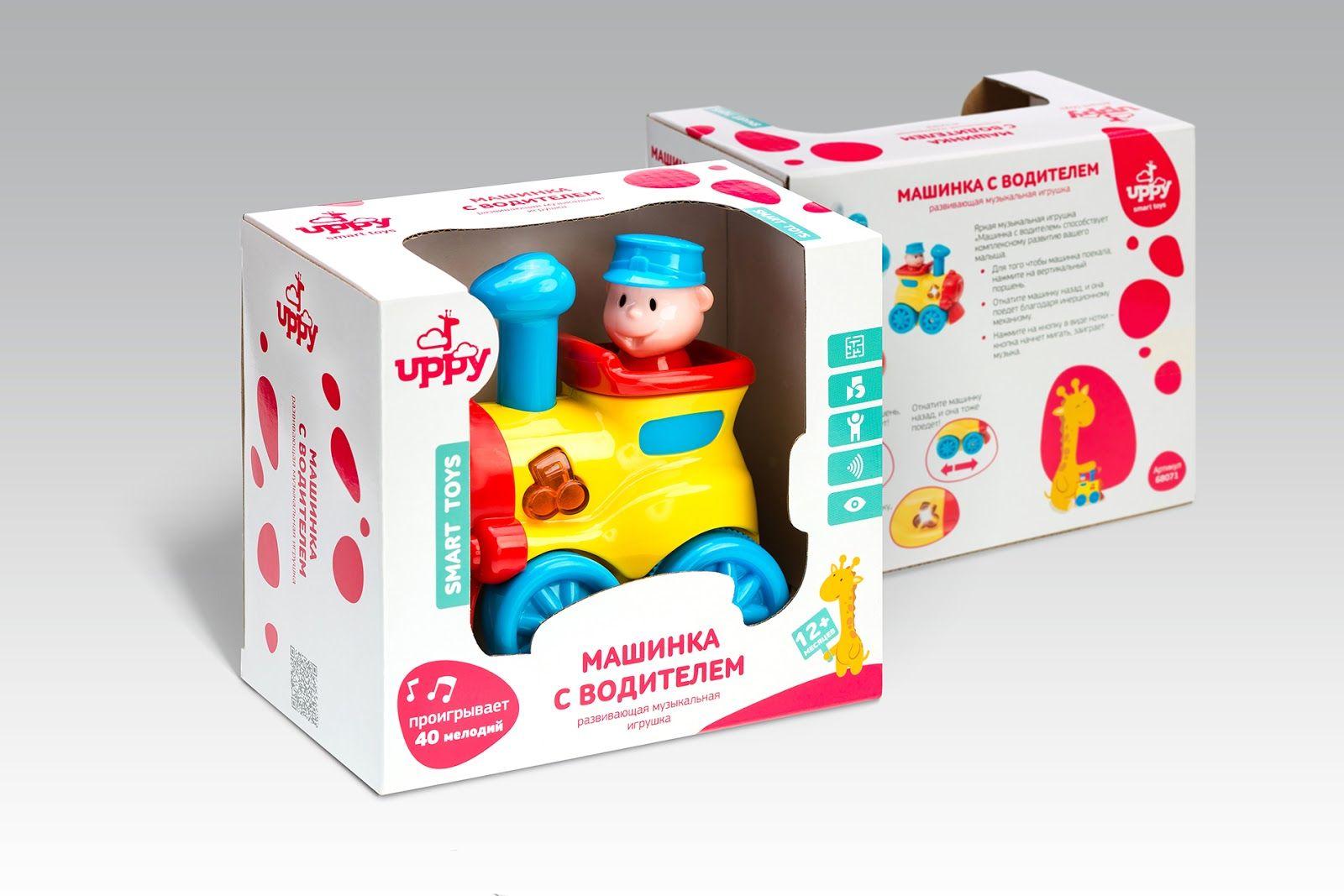 uppy packaging packaging design toy packaging packaging rh pinterest com