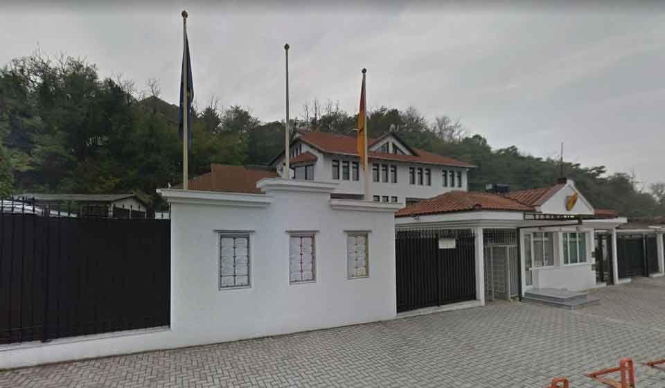 Pressemitteilung der Deutschen Botschaft in Skopje