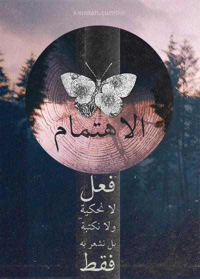 Quotes ɂtۃ ӑnbց ǘșɘiҙԙܘ Rƙǘʘiј Yur ș Iϙjљҙә Ekzʚ Kϛkњқӛԛ ݛޛߛʛݝnѝҝӟ ϟpҟӟ٠aतभम ૐღṩ Quran Quotes Love Love Friendship Quotes Love Quotes Wallpaper
