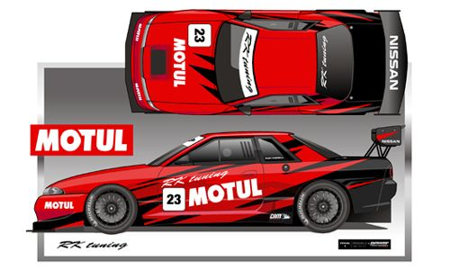 R Skyline VPS Pinterest Cars Car Wrap And Nissan - Vinyl decals for race carsbmw race car wraps by graphios