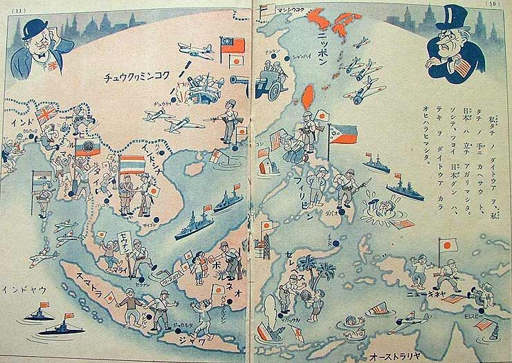 Afternoon map learning from map of the great east asian co afternoon map learning from map of the great east asian co prosperity sphere old mapsjapanese gumiabroncs Images