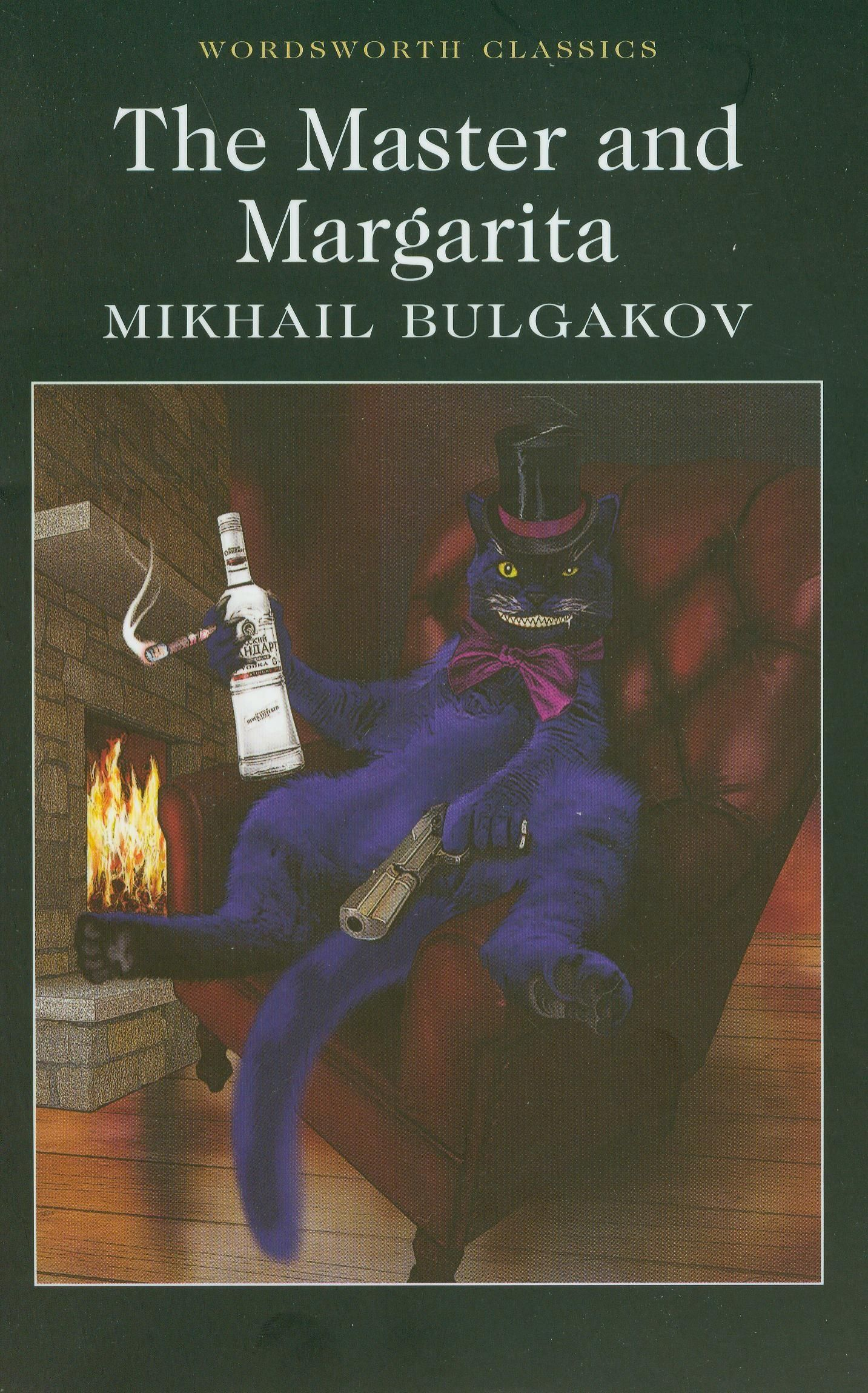 Russian Bulgakov Master And Margarita