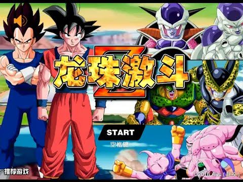Dragon Ball Z Battle The Power Of Ginyu Story 1 Part 1 Dragon Ball Dragon Ball Z Dragon Ball Z Characters
