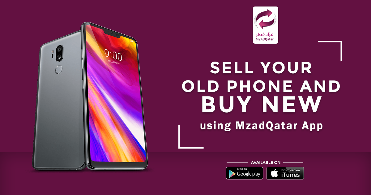 Buy & sell used mobile phones in Qatar  Get the best cheap