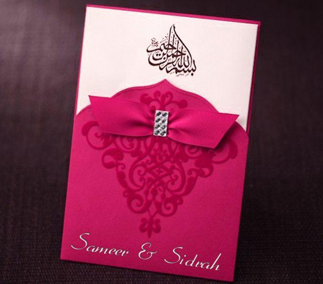 Contoh Desain Undangan Pernikahan Dengan Desain Islami Business