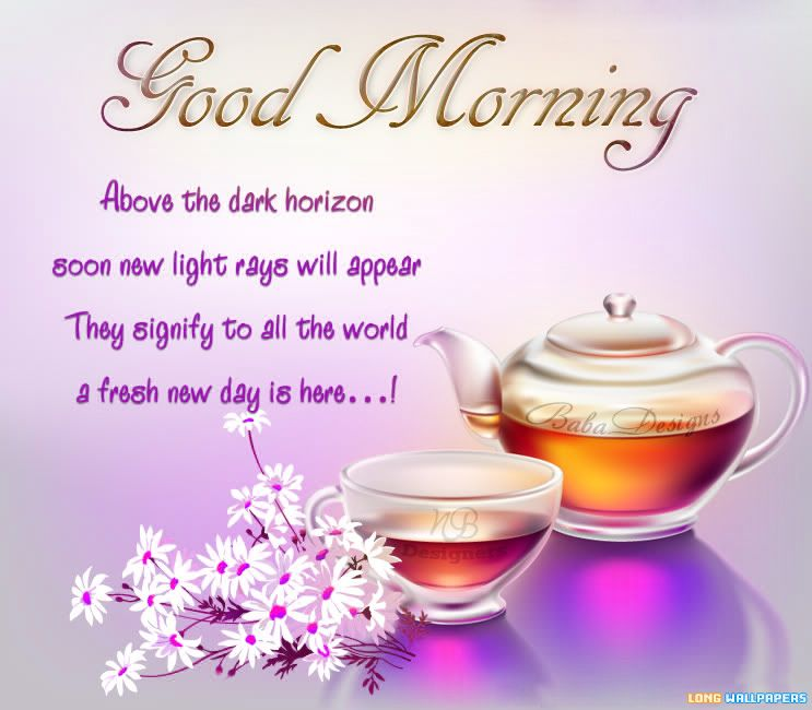 Good Morning Sprüche Sms : Sexy good morning quotes sms all types of
