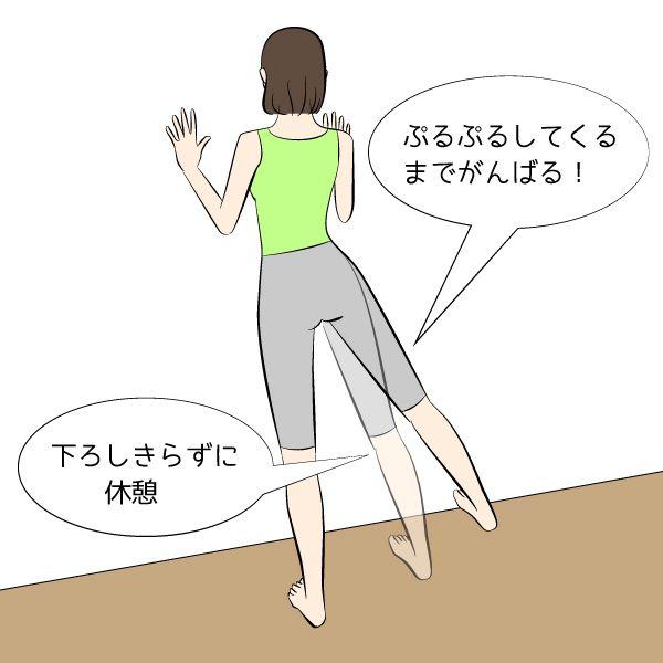 改善 反り 腰