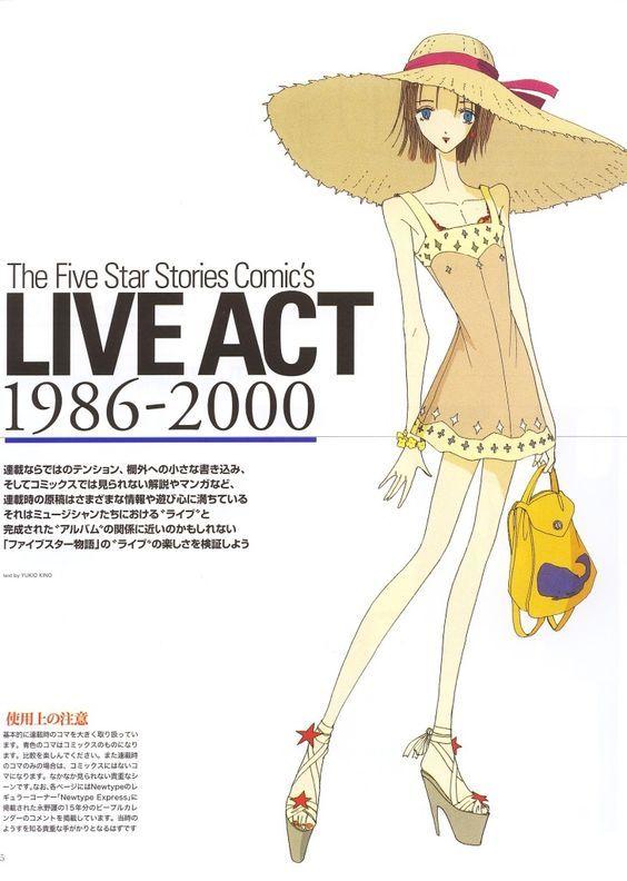 LIVE ACT 1986-2000 ラキシス(夏服):