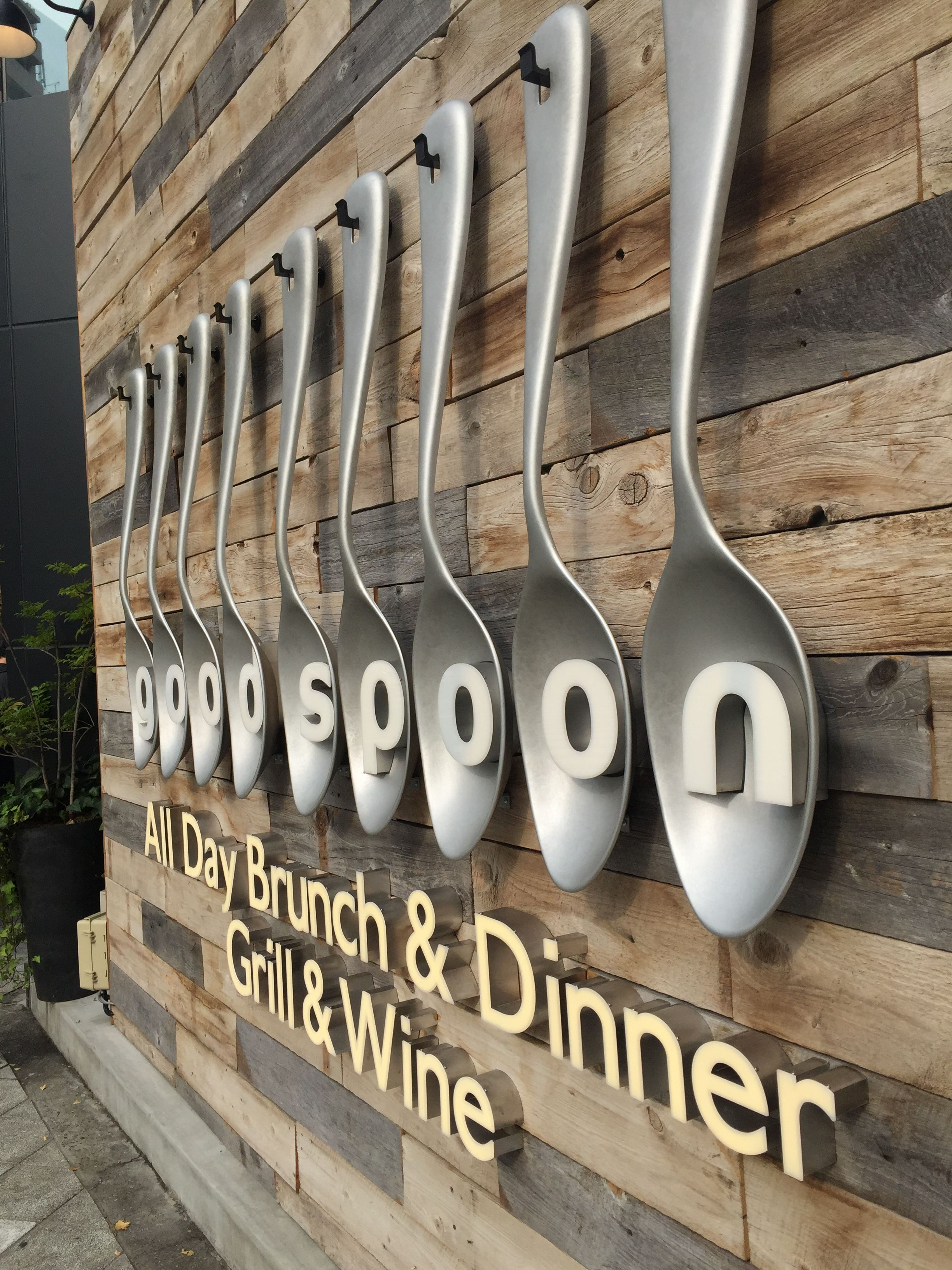 Restaurant Sign Design Ideas