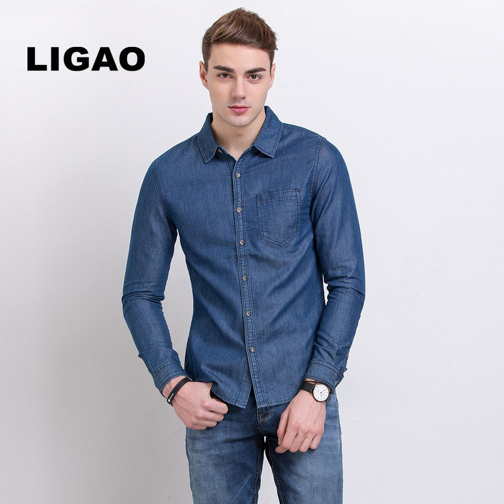 LIGAO Men's Jean Shirt Men Denim shirts Washable Slim Men's Casual Denim  Shirt Long Sleeve Blue