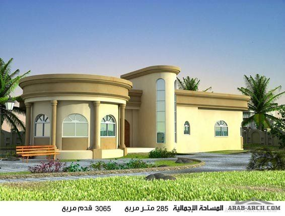 مخطط استراحه بواجهه مميزة Architectural Design House Plans My House Plans Square House Plans