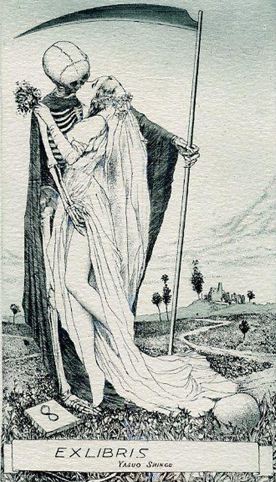 """illustration : gravure, ex-libris, Yazuo Shingu, """"la jeune fille et la mort"""", squelette:"""