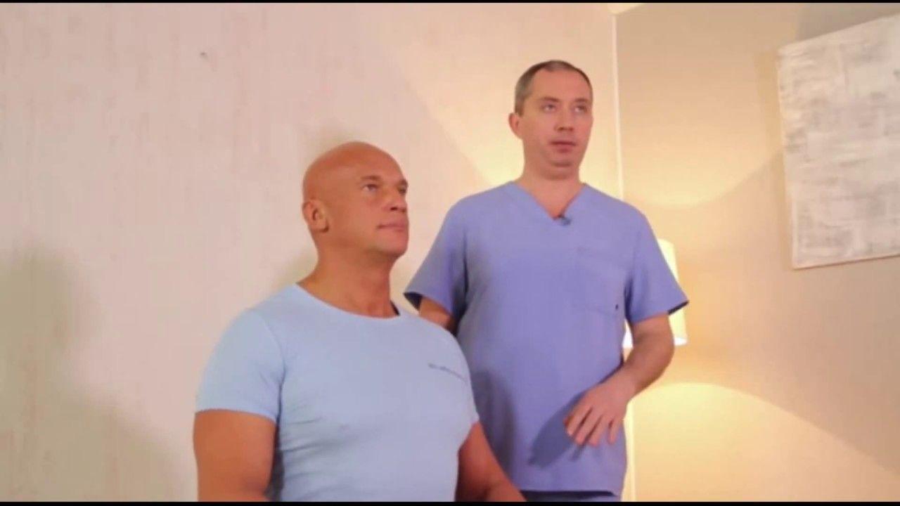 Как мы с доктором Шишониным победили гипертонию ...