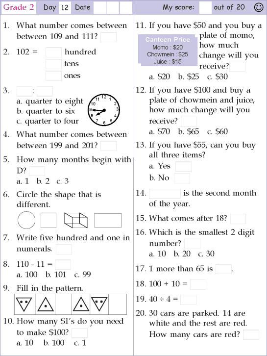 Mental Math Grade 2 Day 12 2nd Grade Math Worksheets, Math Pages, Math