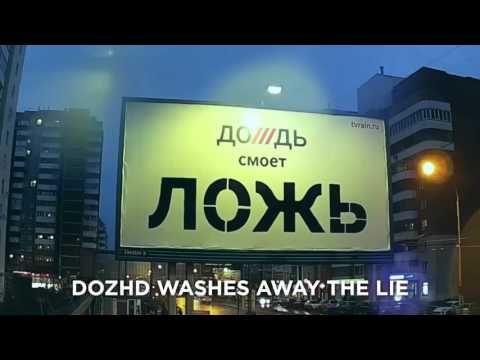 TV Rain: Rain vs. Lie - adsofbrands.com