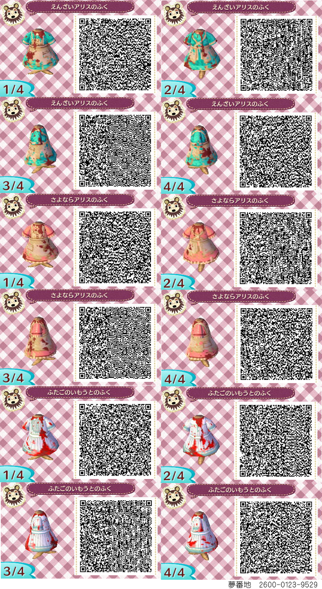 A Collection Of Cute Qr Codes Animal Crossing Qr Codes Animal Crossing Animal Crossing Qr