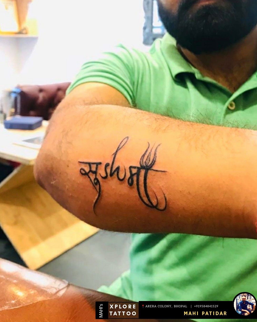 Full Hand Sleev Freehand Name Tattoo By Mahi Patidar Xplore Tattoo Studio Bhopal 919584841529 In 2020 Name Tattoo Designs Tattoo Studio Tattoos