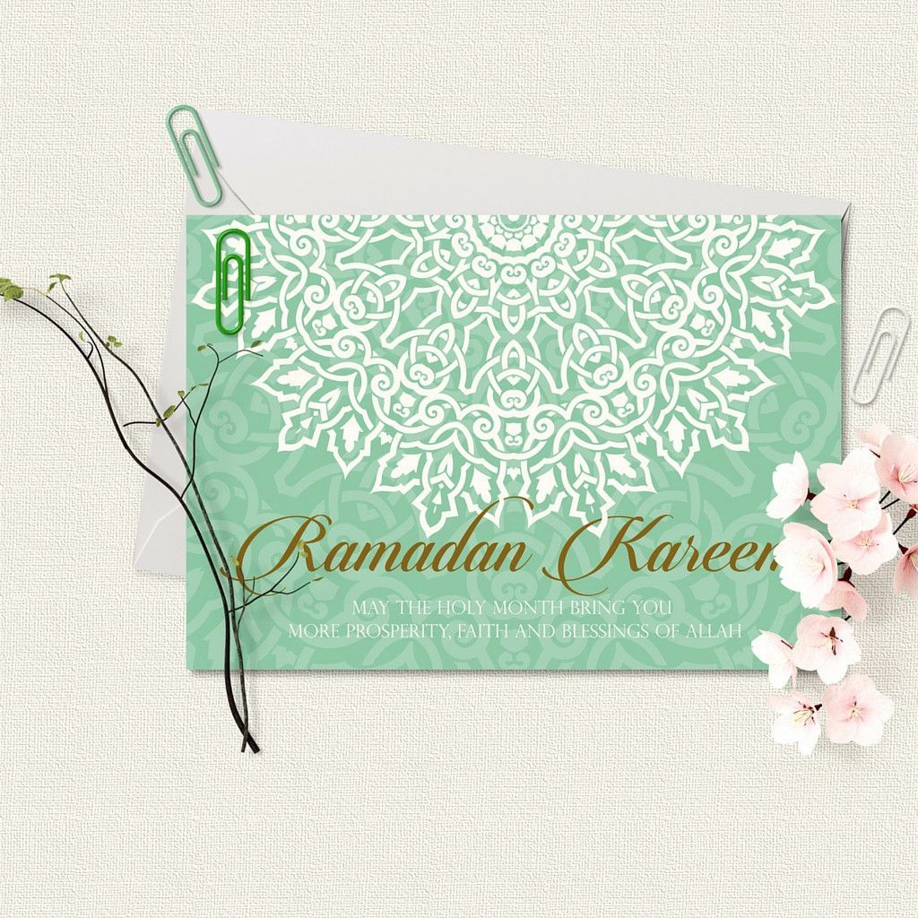 Ramadan kareem greeting card for the islamic blessed month of shop islamic greeting cards to mark the start of ramadan from your muslim lifestyle store with a spin this beautifully designed ramadan greeting card kristyandbryce Image collections
