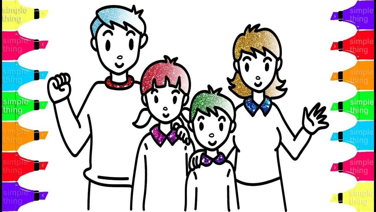 How To Draw Dad Mom Brother And Sister Learn Colors With Happy