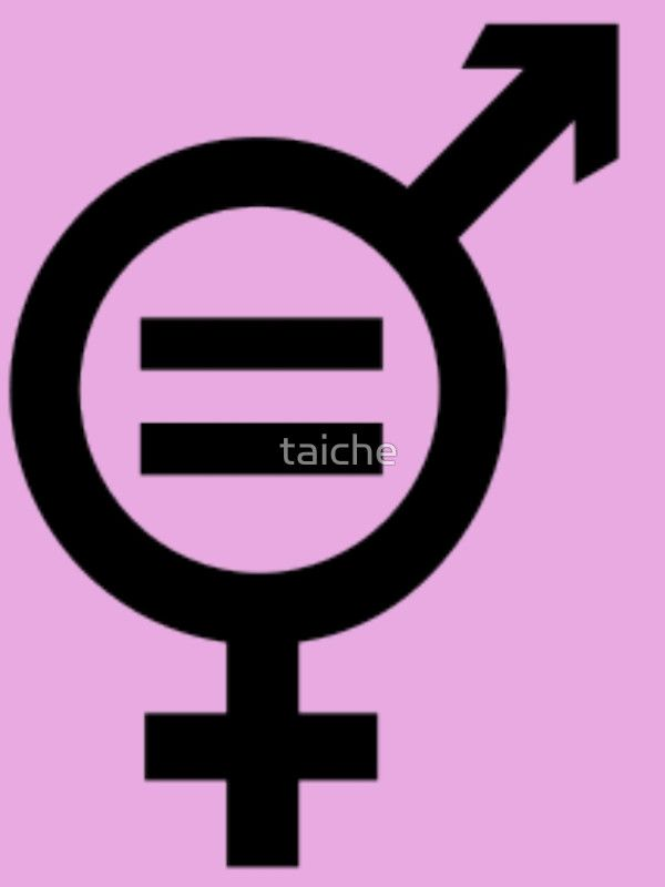 Equality Merged Male And Female Gender Symbols Art Print By Taiche Human Sexuality Equality Tattoos Feminist Symbol