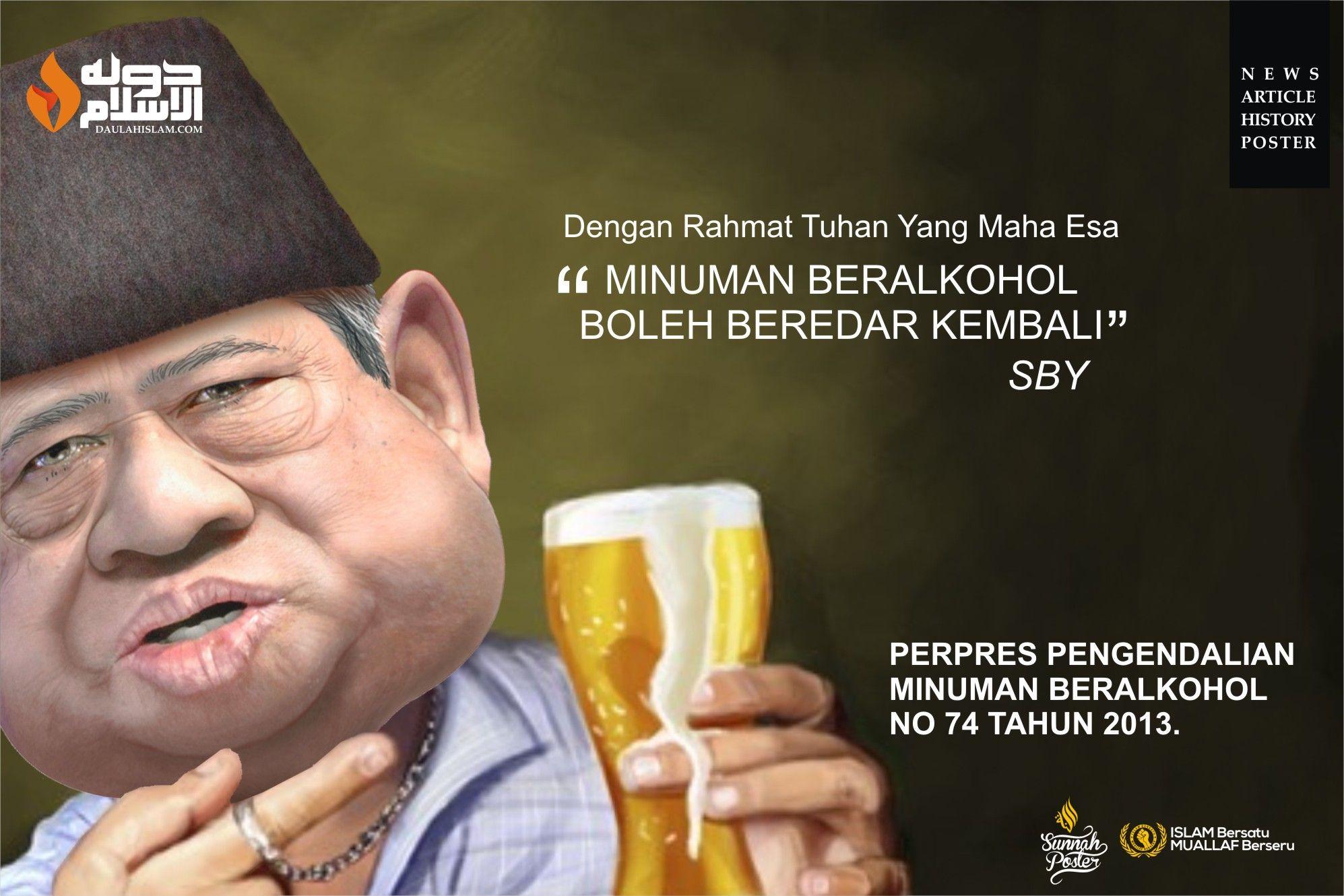 Iklan Minuman Keras Lucu Berikut Ini Kumpulan Iklan Minuman