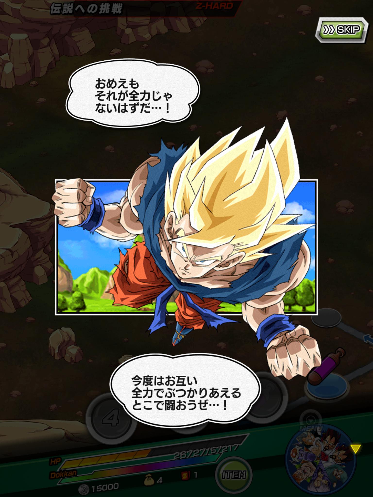 dragonball dokkan battle 孫悟空