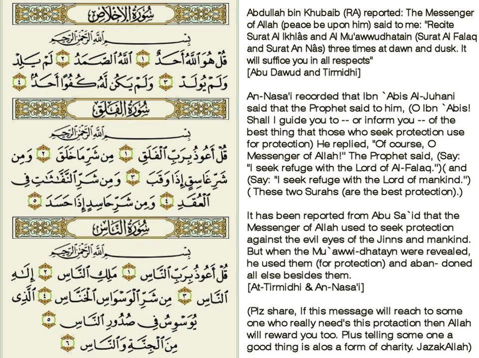 Best Protection from all kind of evil (including jinn and