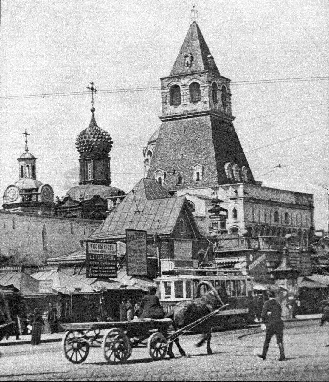 Москва дореволюционная картинки, семейные фотографии